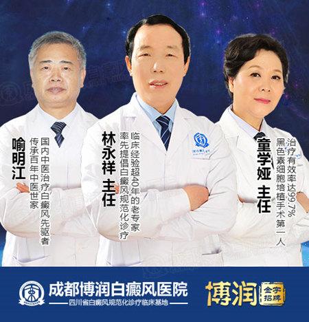 【医院公告】元旦不休假,专家照常坐诊,请提前预约避免就诊高峰